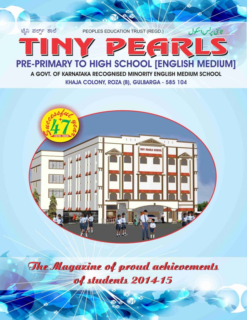 Tiny Pearls school magazine 2012-13 book cover page 14-15
