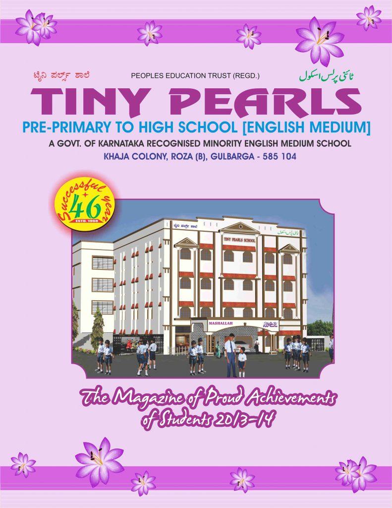 Tiny Pearls school magazine 2012-13 book cover 2014